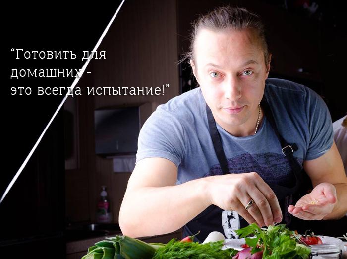 На кухне с Василием Емельяненко Время Обедать Рецепты