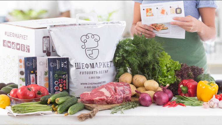 Особенности доставки еды от Шефмаркет в Гатчине
