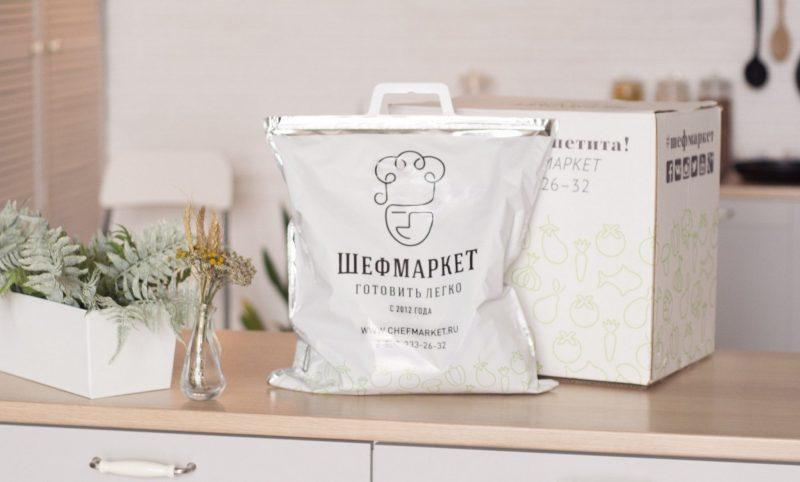 Доставка еды в Подольске от компании Шефмаркет сформировала новую эволюцию продуктового бизнеса и изменила взгляды на рестораны.