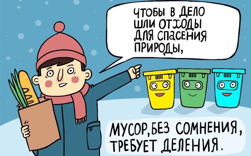 newsdale_ru_0000134500